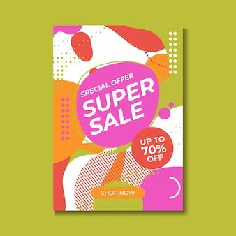 판매 배너 템플릿 디자인, 최대 80% 할인 특별 판매. 슈퍼 세일, 시즌 종료 특별 제공 배너. 벡터 일러스트 레이 션.