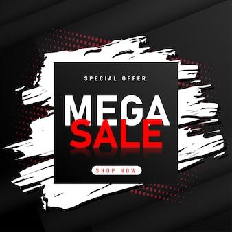 Sale banner template design, super sale special offer.