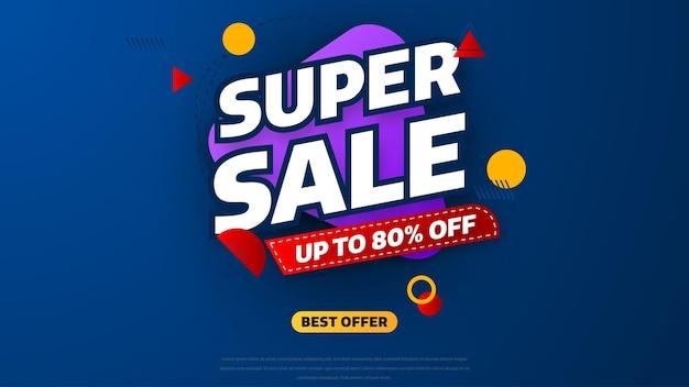 기하학적 배경이 있는 판매 배너 템플릿 디자인, 최대 80% 할인된 큰 판매 특별 제공. 슈퍼 세일, 시즌 종료 특별 제공 배너. 벡터 일러스트 레이 션.