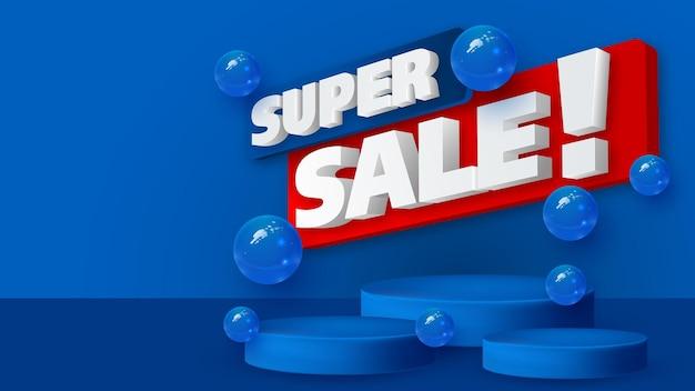 기하학적 형태와 판매 배너 템플릿 디자인입니다. 실린더 연단 기하학적 3d 요소입니다. 큰 판매 특별 제공. 슈퍼세일. 제품 프레젠테이션, 모형, 연단, 무대, 받침대 또는 플랫폼.