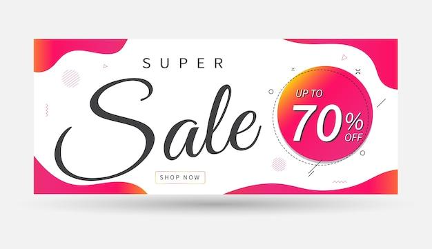 Шаблон баннера продажи. супер распродажа со скидкой до 70%.
