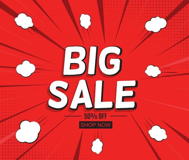 Sale banner with speech bubble in pop art style