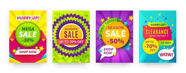 판매 배너. 특별 행사 및 할인 포스터, 패션 상품권 및 온라인 쇼핑 쿠폰. 벡터 스토어 브로셔 프로모션은 우아한 프로모션 배너 디자인 템플릿을 제공합니다.