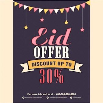 Продажа флаер в плоском исполнении для eid mubarak