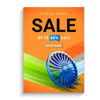 Sale flyer with 3d ashoka wheel on national tricolor background.