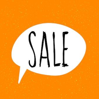 판매. 오렌지에 고립 된 필기 글자입니다. 디자인 카드, 티셔츠, 책, 배너, 포스터, 워크샵, 상점에 대한 손으로 만든 닫힌 견적 스케치 낙서