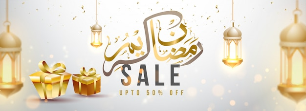 Sale header or banner template design decorated with hanging illuminated