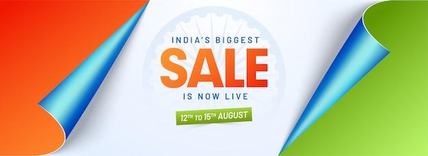 Sale header for national event celebration.