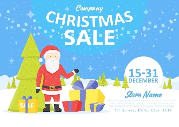 판매 휴일 웹사이트 배너 템플릿입니다. 소셜 미디어 배너, 포스터, 이메일 및 뉴스레터 디자인, 광고, 판촉 자료를 위한 크리스마스 및 새해 삽화.
