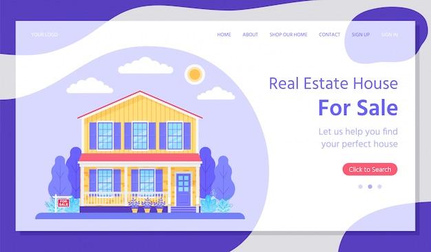 판매 집 방문 페이지. 부동산. 집 웹 페이지 템플릿을 구매하거나 임대하십시오.