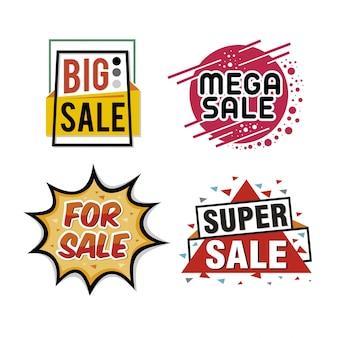 판매 아이콘 모음