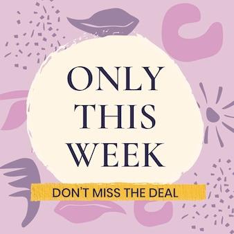 セールinstagram広告テンプレート、編集可能なマーケティングデザイン、今週のみベクトル
