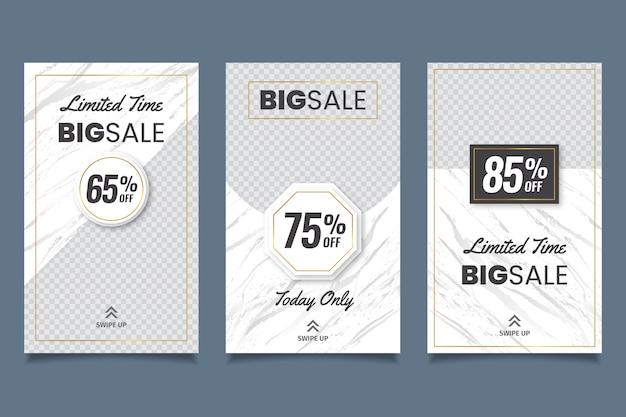 대리석 스타일의 판매 인스 타 그램 이야기 모음