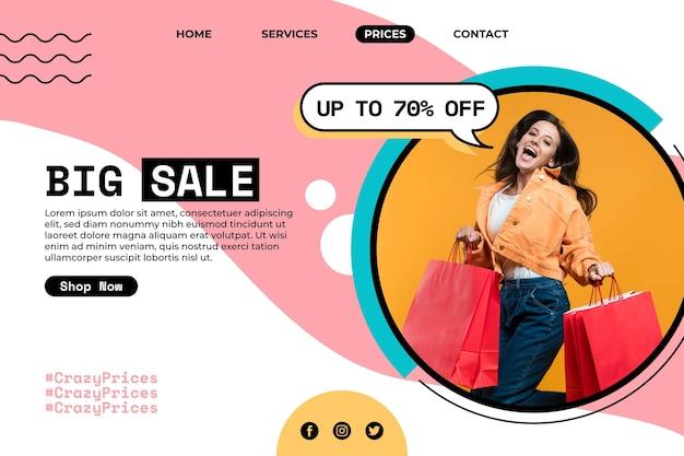 Шаблон целевой страницы продажи с фото