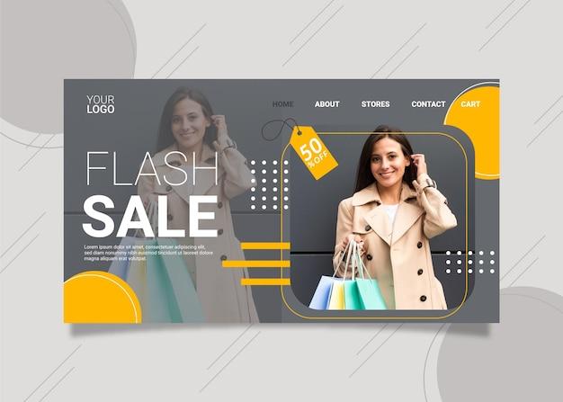 Шаблон целевой страницы продажи