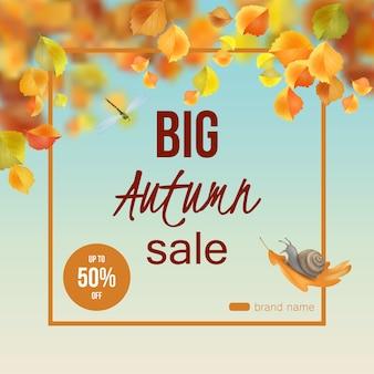 Макет продажи с осенними листьями и улиткой на падающем листе