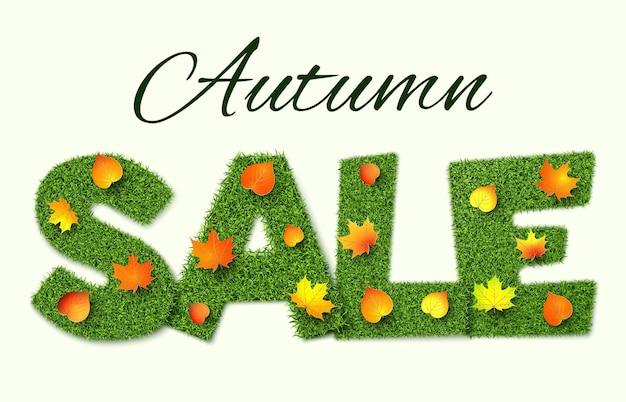 Продажа букв с текстурой травы и осенними кленовыми листьями