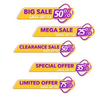 특별 제공 및 할인 그라데이션 배너 템플릿 벡터 디자인 판매
