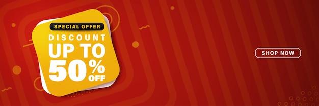 웹 또는 소셜 미디어를 위한 판매 또는 할인 배너 템플릿 디자인.