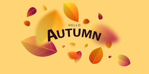 Продается дизайн плаката на осень с красивыми листьями, не падающими на задний план
