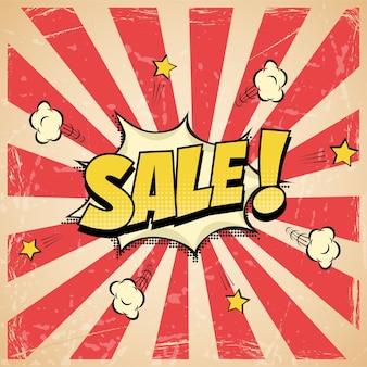 만화 또는 popart 스타일의 판매 포스터.