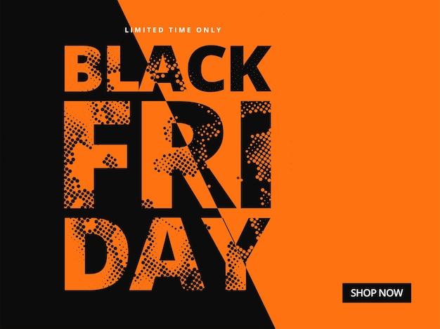 オレンジと黒の色のハーフトーン効果ブラックフライデーテキスト付きの販売ポスターまたはバナーデザイン。