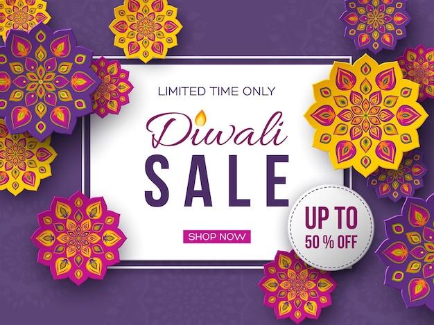 Продажа плакатов или баннеров для фестиваля огней - дивали. вырезанный из бумаги стиль индийского ранголи. фиолетовый фон. векторная иллюстрация.