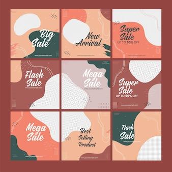 Продажа плакатов или шаблонов с предложениями скидки на абстрактный фон в шести вариантах.