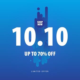 Sale promotion banner on blue background