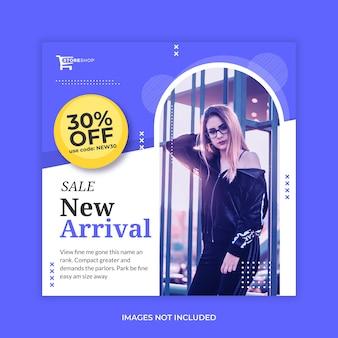 Sale promotion social media banner