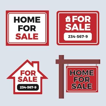 판매 부동산 표시 팩
