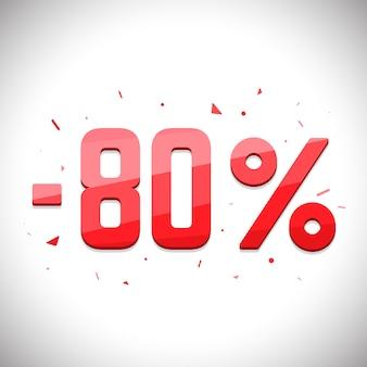 セール貯蓄ラベル。 3d価格セールタグ。 80%セール。