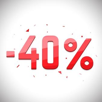 セール貯蓄ラベル。 3d価格セールタグ。 40%セールオフ。