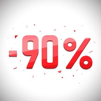 セール貯蓄ラベル。 3d価格セールタグ。 90%セール。