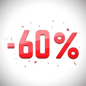 セール貯蓄ラベル。 3d価格セールタグ。 60%のセール。