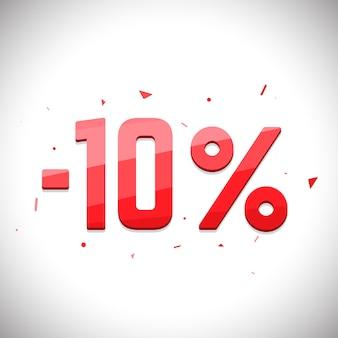 セール貯蓄ラベル。 3d価格セールタグ。 10%セール。