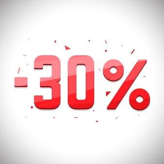 セール貯蓄ラベル。 3d価格セールタグ。 30%セール。