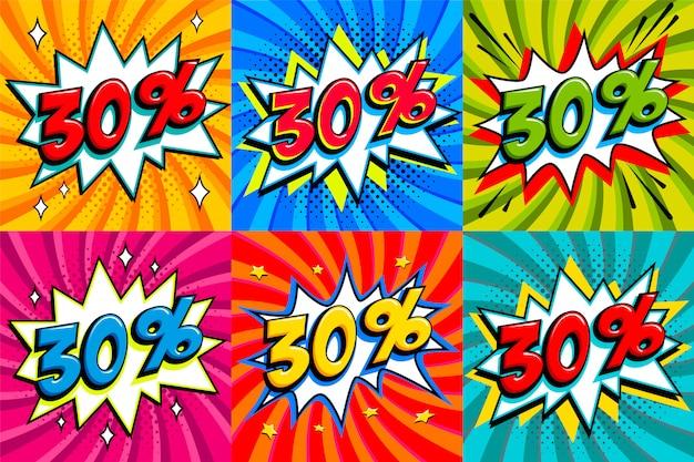 販売セット。コミックスタイルのビッグバン形状の背景にあるタグの30%割引セール。ポップアートコミック割引プロモーションバナー。