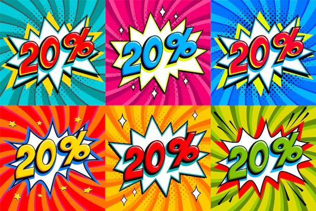 販売セット。コミックスタイルの強打形状の背景に20パーセント20タグを販売します。ポップアートコミック割引プロモーションバナー。