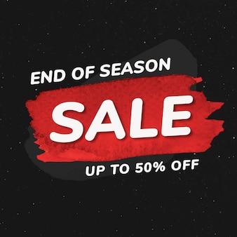판매 쇼핑 배지 스티커, 시즌의 끝, 추상적인 디자인 벡터