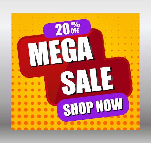 지금 mega sale shop에서 판매 사인 20 할인