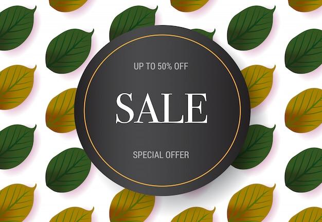 잎 패턴 판매, 특별 행사 레터링. 가을 제안 또는 판매 광고