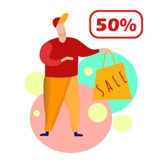 セール、特別価格のイラスト