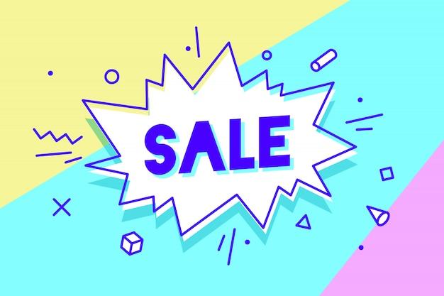 Продажа, речевой пузырь. , речевой пузырь, плакат и наклейка