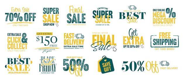 Наклейка для продажи и набор этикеток для быстрой доставки