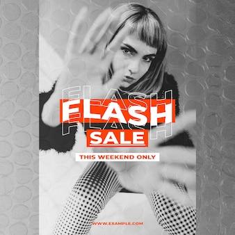 Шаблон продажи с ретро-красным фоном для концепции влиятельных лиц моды и тенденций
