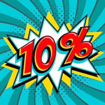 Скидка 10%, скидка 10% на фоне комиксов.