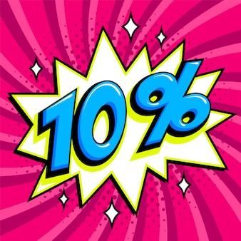 Sale ten percent off in pop-art