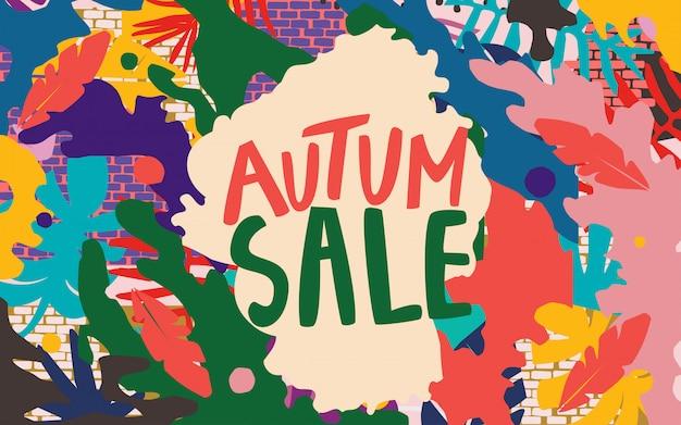 Sale website banner