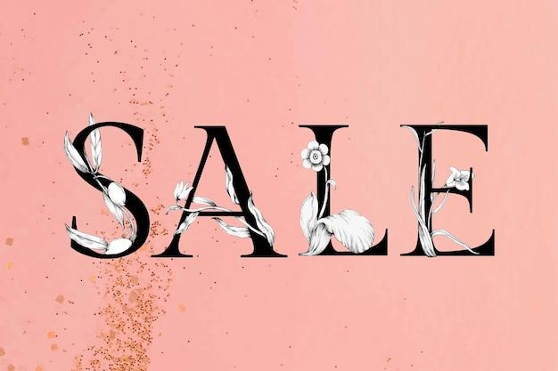 판매 단어 꽃 글꼴 수채화 서체